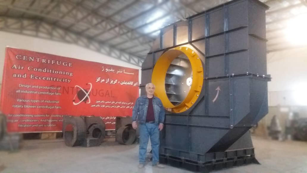 اصفهان سانتریفیوژ فن اولین تولید کننده فن های سانتریفیوژ در ایران از سال ۱۳۵۵