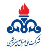 شرکت ملی صنایع پتروشیمی