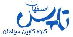 تاپس اصفهان